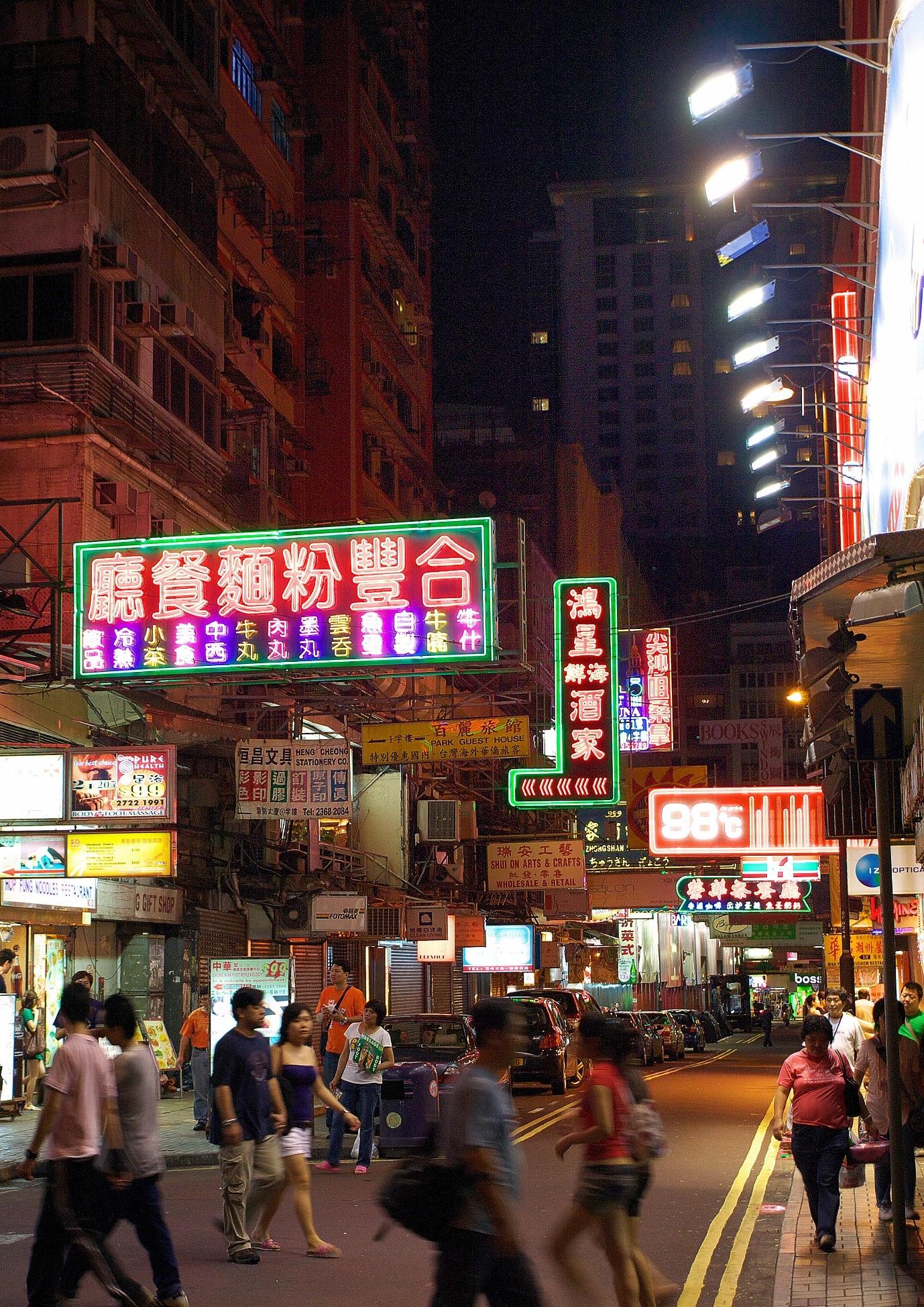 008_hongkong003